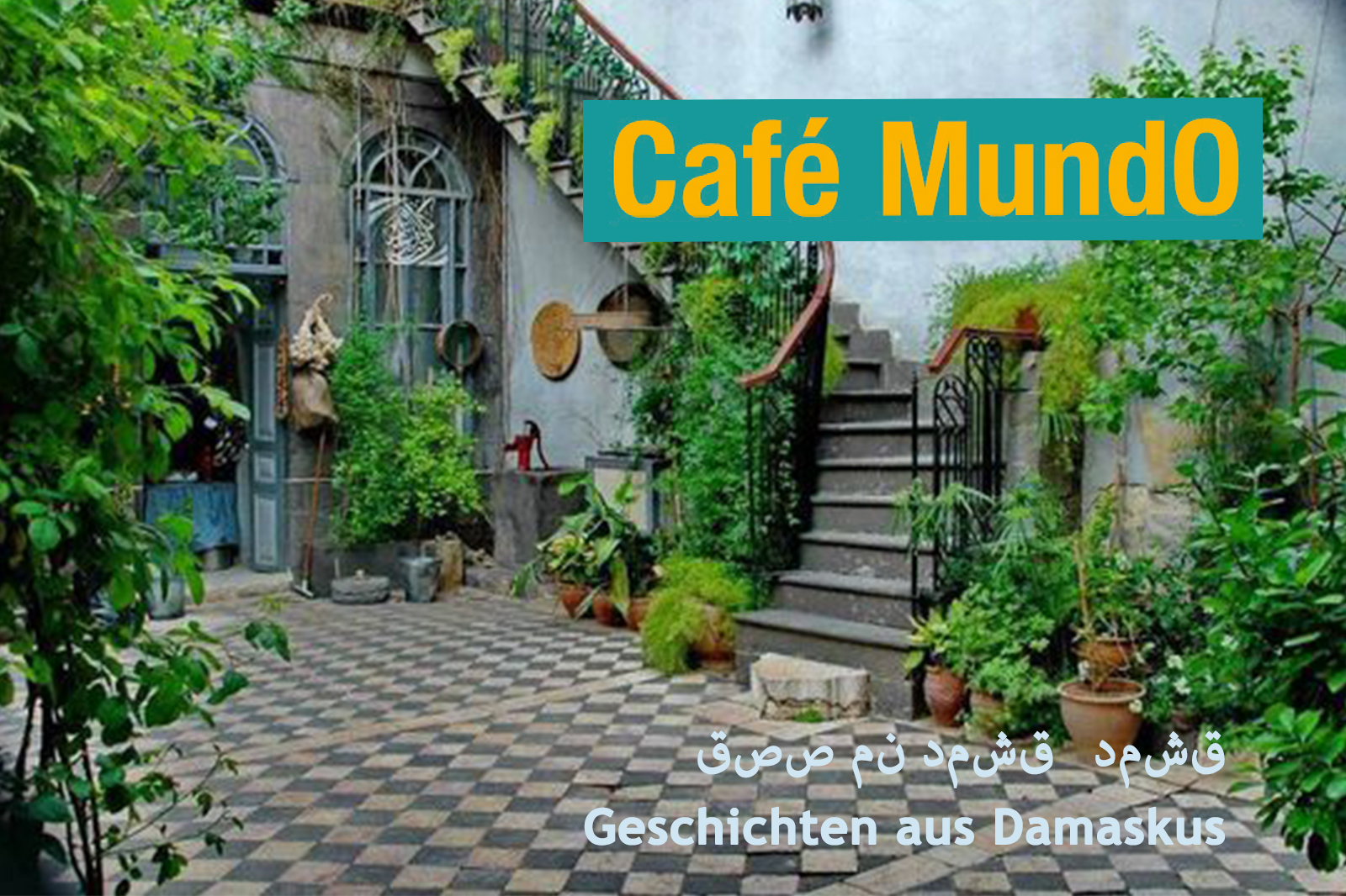 Cafe-MundO-Damaskus-2